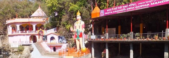 Tapkeshwar Temple-My-Taxi-India.jpg