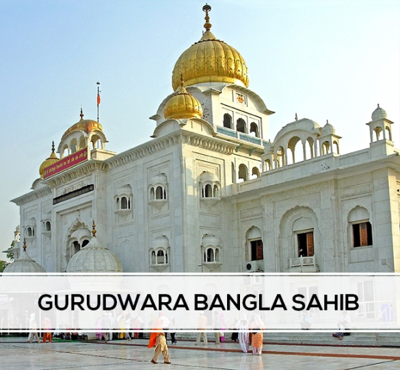 Bangla Sahib-My-Taxi-India.jpg