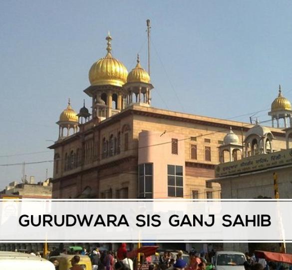Gurudwara Sis Ganj Sahib-My-Taxi-India.jpg