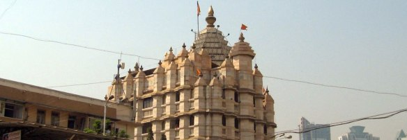 Siddhivinayak-Temple-My-Taxi-India.jpg